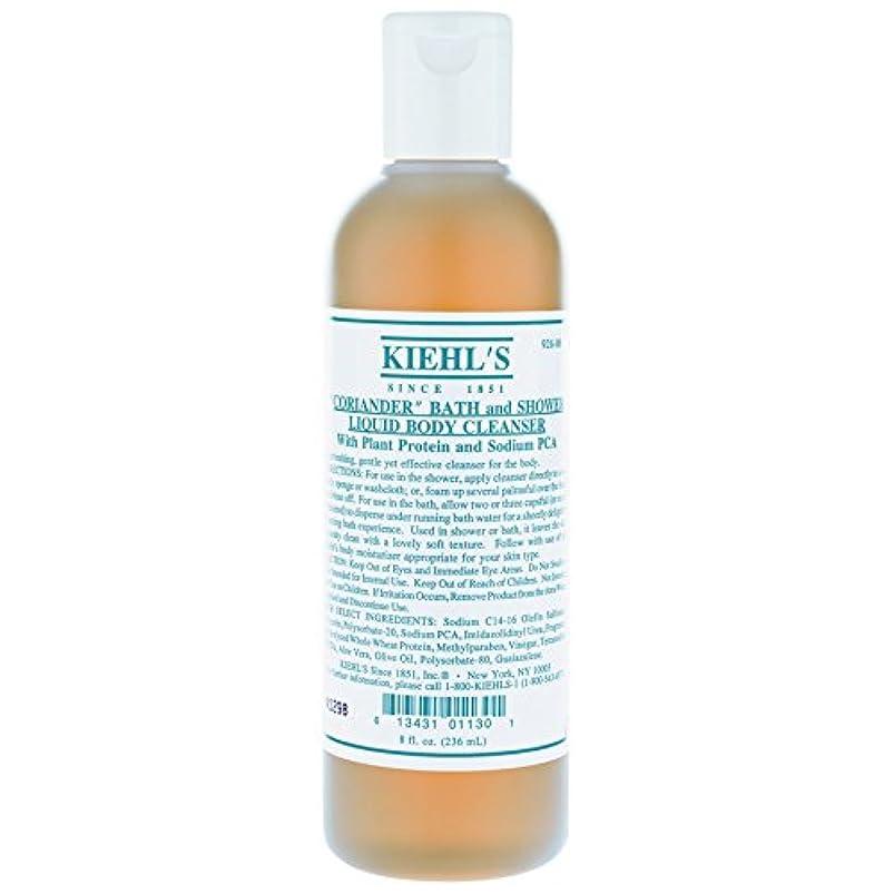 天文学レクリエーションアフリカ[Kiehl's] キールズコリアンダーバス&シャワー液体ボディクレンザー500ミリリットル - Kiehl's Coriander Bath & Shower Liquid Body Cleanser 500ml [並行輸入品]