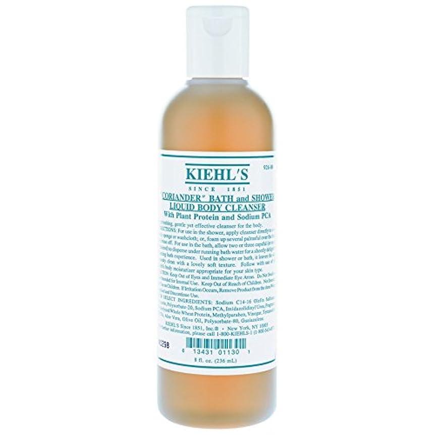 推進、動かす同等のシーケンス[Kiehl's] キールズコリアンダーバス&シャワー液体ボディクレンザー500ミリリットル - Kiehl's Coriander Bath & Shower Liquid Body Cleanser 500ml [並行輸入品]