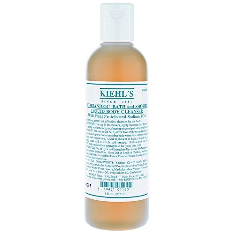 でも発表十分[Kiehl's] キールズコリアンダーバス&シャワー液体ボディクレンザー500ミリリットル - Kiehl's Coriander Bath & Shower Liquid Body Cleanser 500ml [並行輸入品]