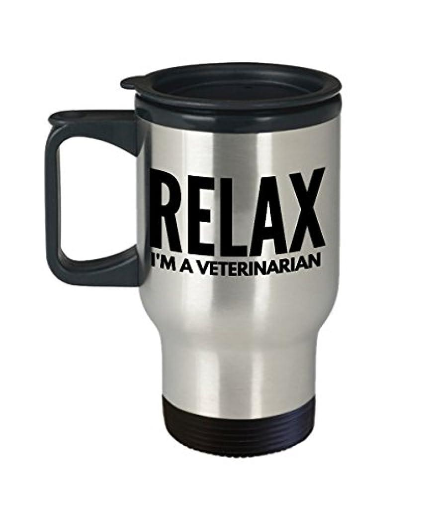 呼び出す固執長椅子Funny veterinarianコーヒーマグ – リラックス私は医者を – 動物ギフトアイデア – 14 Gステンレススチール旅行カップ