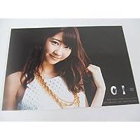 AKB48公式生写真 0と1の間 柏木由紀