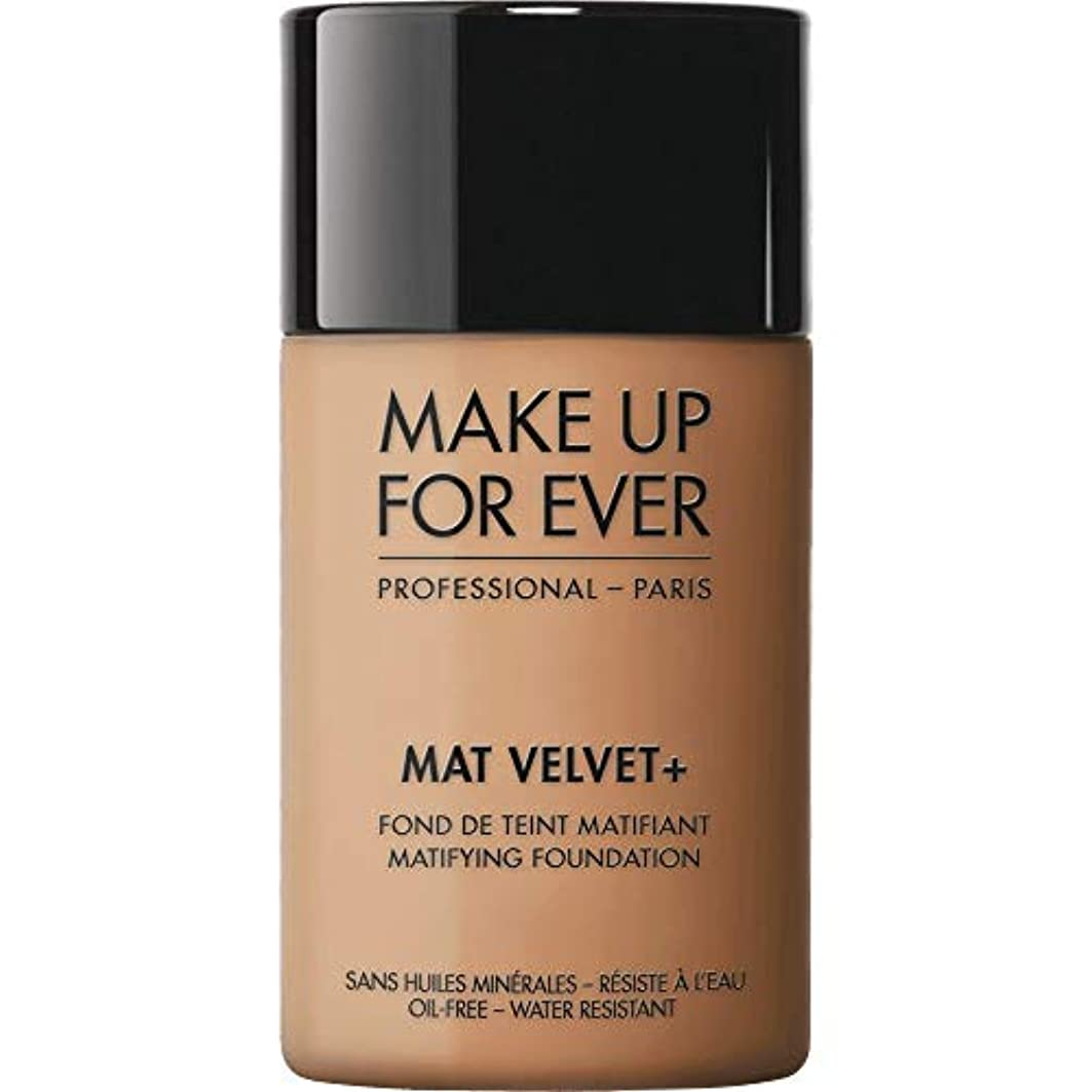 夕暮れ事故用語集[MAKE UP FOR EVER ] 暖かい琥珀 - これまでマットベルベット+マティファイングの基礎30ミリリットル67を補います - MAKE UP FOR EVER Mat Velvet+ Matifying Foundation...