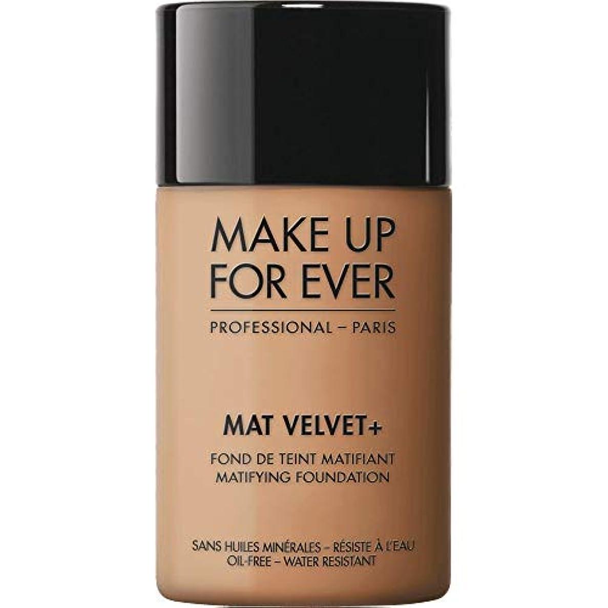 貼り直す役に立つトランジスタ[MAKE UP FOR EVER ] 暖かい琥珀 - これまでマットベルベット+マティファイングの基礎30ミリリットル67を補います - MAKE UP FOR EVER Mat Velvet+ Matifying Foundation...