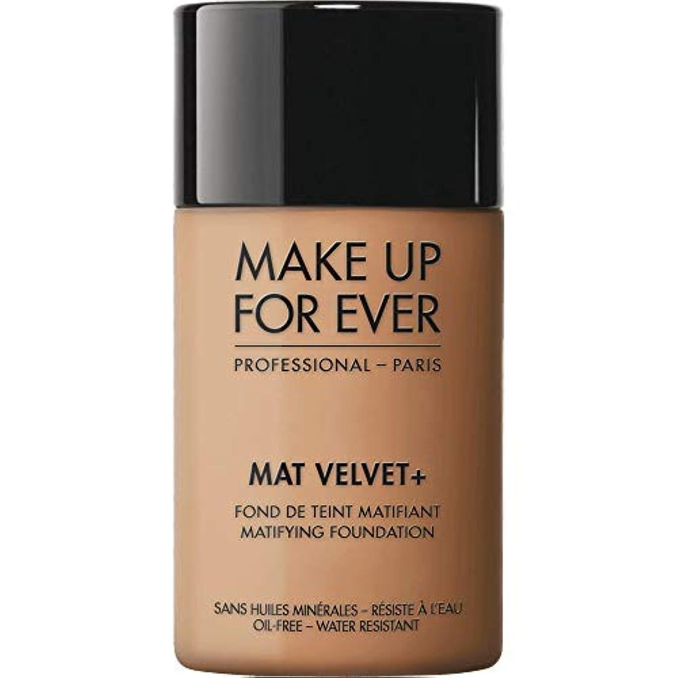 保存接尾辞極貧[MAKE UP FOR EVER ] 暖かい琥珀 - これまでマットベルベット+マティファイングの基礎30ミリリットル67を補います - MAKE UP FOR EVER Mat Velvet+ Matifying Foundation...