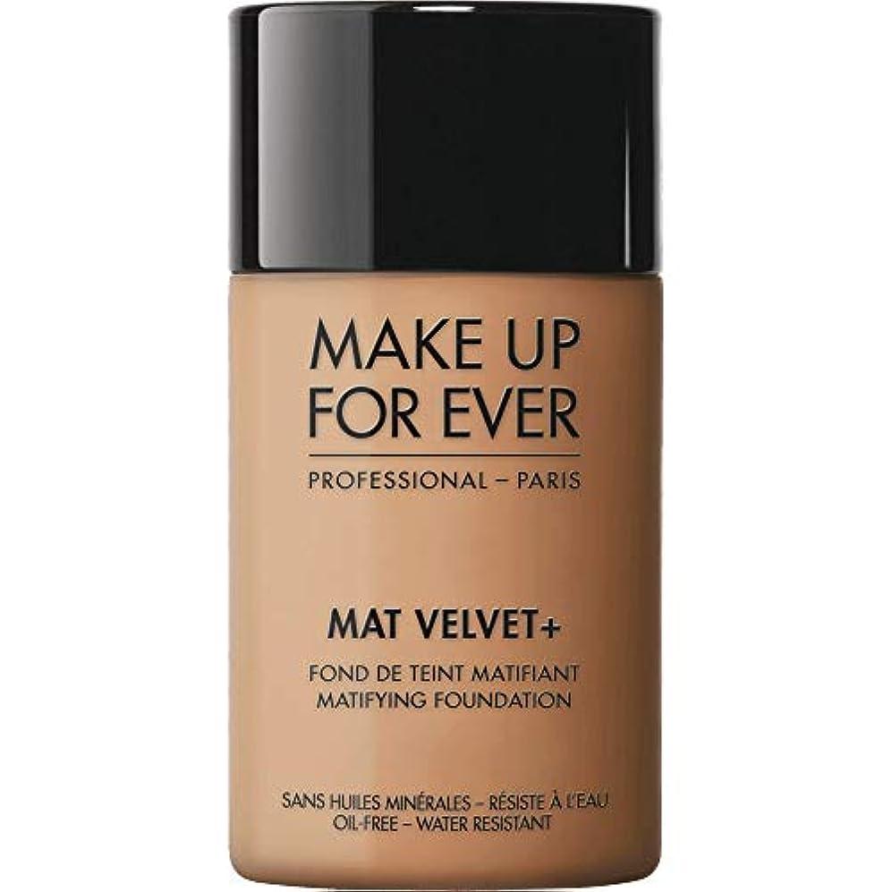 コウモリラインナップ蜜[MAKE UP FOR EVER ] 暖かい琥珀 - これまでマットベルベット+マティファイングの基礎30ミリリットル67を補います - MAKE UP FOR EVER Mat Velvet+ Matifying Foundation...