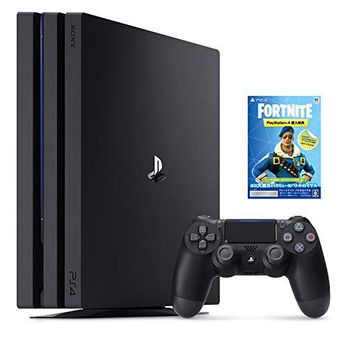 PlayStation 4 Pro ジェット・ブラック 1TB 【購入特典】フォートナイト キャンペーン プロダクトコード 配信