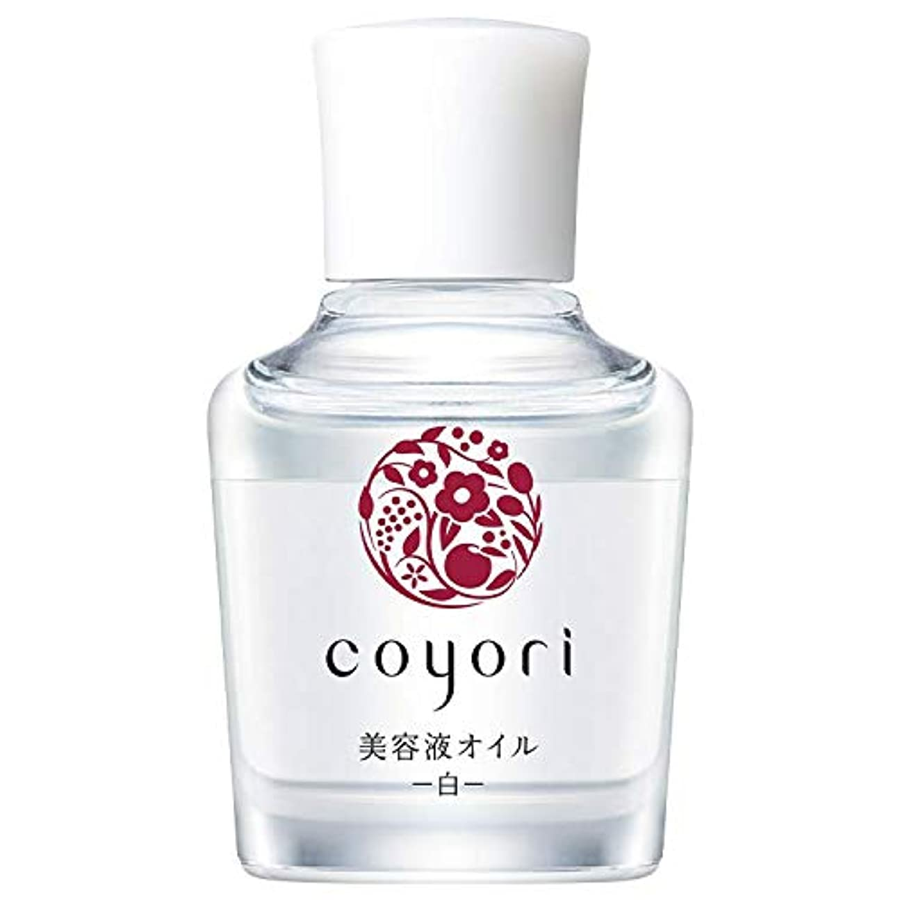 瞳脈拍制裁[公式] コヨリ 美容液オイル-白- 20mL 無添加[高機能 自然派 エイジングケア 乾燥肌 敏感肌 くすみ 乾燥 小じわ 対策用 もっちり ハリ ツヤ フェイスオイル ]