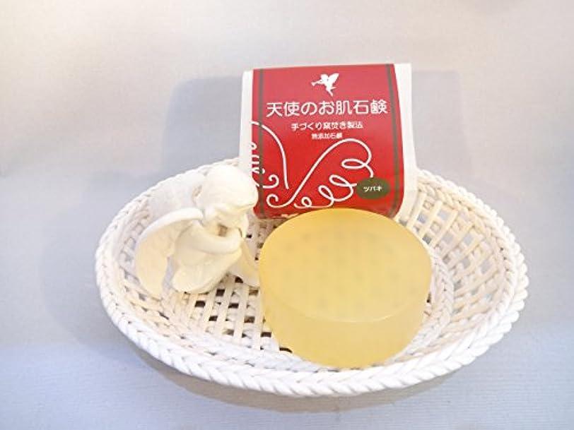 恐ろしい豆状天使のお肌石鹸 「ツバキ」 100g
