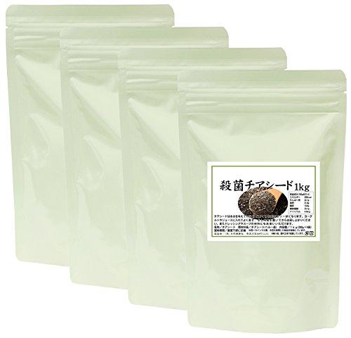 自然健康社 殺菌チアシード 1kg(250g×4袋) チャック付き密封袋入り
