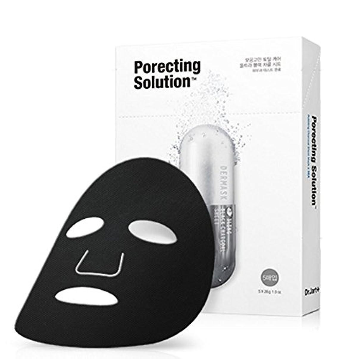 寺院ソビエト水を飲むDr. Jart 5枚の炭マスクをバブリングdermask超ジェットporecting溶液のシート(最小化し、毛穴を浄化) [並行輸入品]