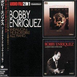 アンダルシア&インクレディブル・ジャズ・ピアノ