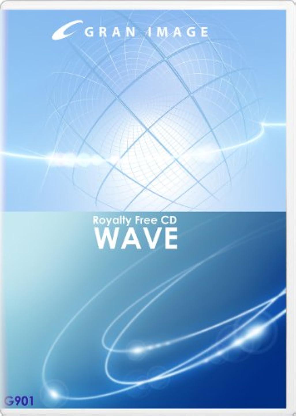 肌寒い暴君配送グランイメージ G901 WAVE ハイレゾウェーブ(ロイヤリティフリーCG素材集)
