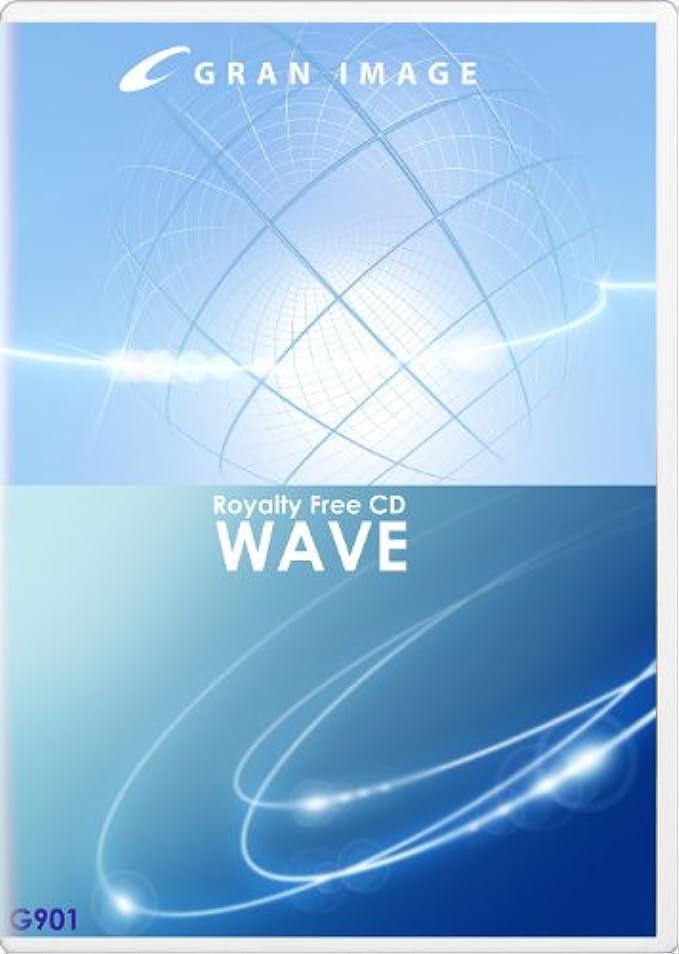 サーフィン通常免除グランイメージ G901 WAVE ハイレゾウェーブ(ロイヤリティフリーCG素材集)