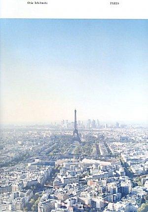 PARIS (市橋織江写真集)