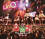 LinQ 新春特別公演 〜楽詣〜(たのしもうで)あけましておめでとうございマ・シ・テ