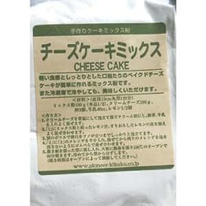 超簡単!手作りチーズケーキ♪チーズケーキミックス360g