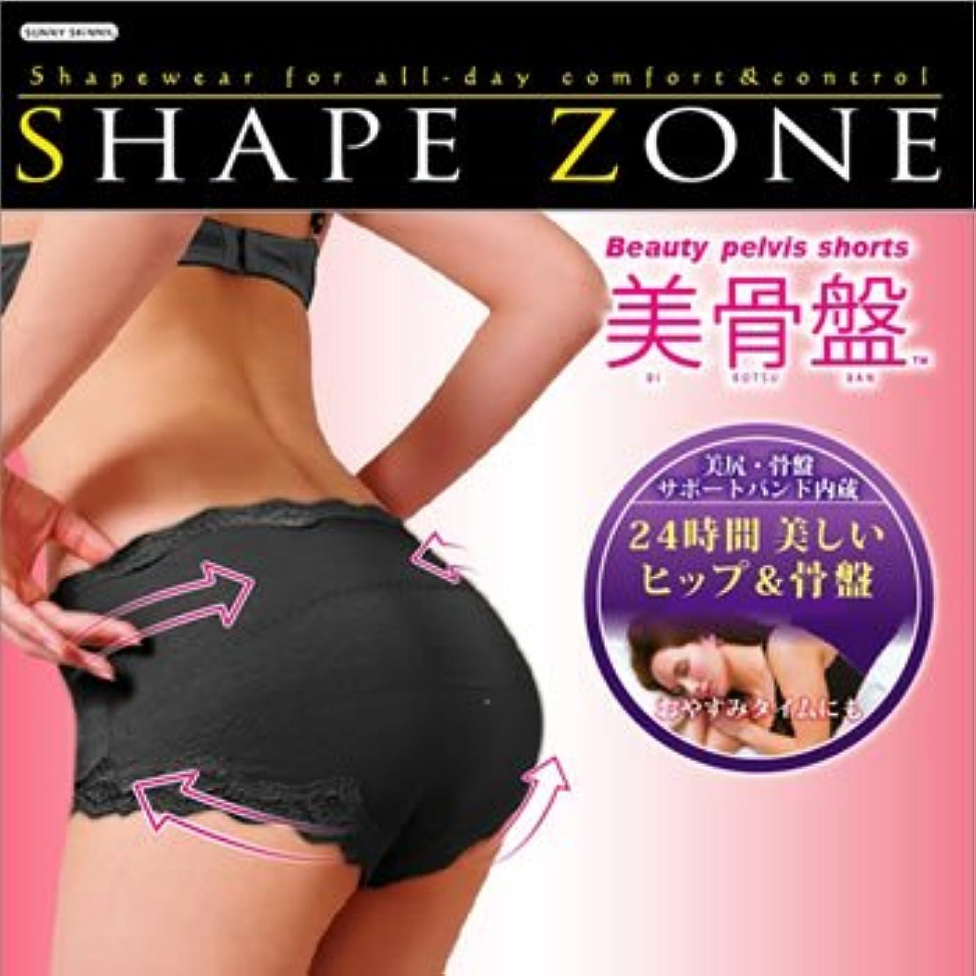 ペリスコープ透過性包帯シェイプゾーン 美骨盤コットンショーツ 3枚組 (L-LL:92~105cm, ベージュ)