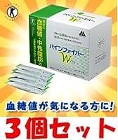 パインファイバーW (6g×60包)×3個セット 【特定保健用食品】