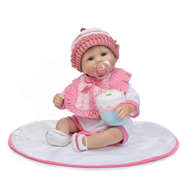 Terabithia 16インチリアルな愛らしい新生児赤ちゃんPreemie人形with Hair