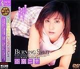 BURNING SPLIT 小泉ニナ [DVD] HDV-064