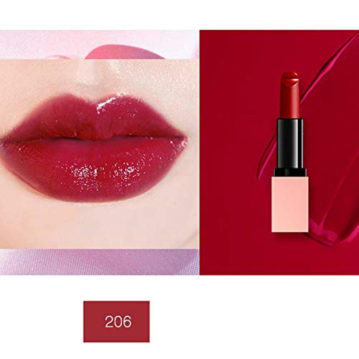 メタンお風呂効果MsJT 1本 リップクリーム 口紅 リップグロス グロス リップ クリアコーティング 桃の花の口紅 ピュアで、飽和し、明るく、自然な色と光沢があり、ポータブル、 絹のような柔らかいリップクリーム