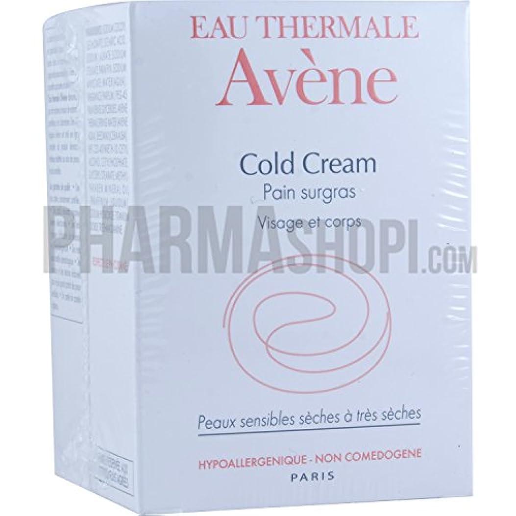 モノグラフ仲介者ファイバAvene Cold Cream Ultra-Rich Soap Free Cleansing Bar x2