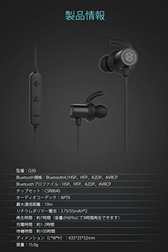 【防水進化版 IPX6対応】SoundPEATS(サウンドピーツ) Q30 Bluetooth イヤホン 高音質 [メーカー1年保証] 低音重視 8時間連続再生 apt-Xコーデック採用 人間工学設計 マグネット搭載 CVC6.0ノイズキャンセリング マイク付き ハンズフリー通話 ブルートゥース イヤホン IP66防塵防水 ワイヤレス イヤホン Bluetooth ヘッドホン (ブラック)