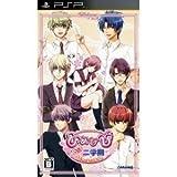 ひめひび -New Princess Days!!- 続! 二学期 ぽーたぶる - PSP
