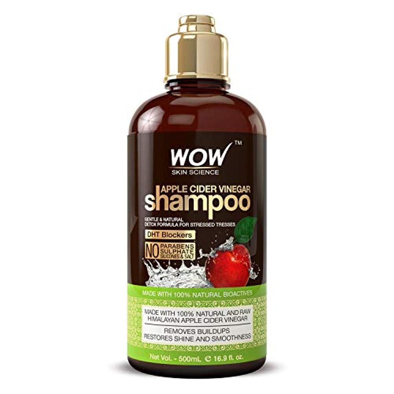 マークされた狭い見通しWOW社 Apple Cider Vinegar Shampoo