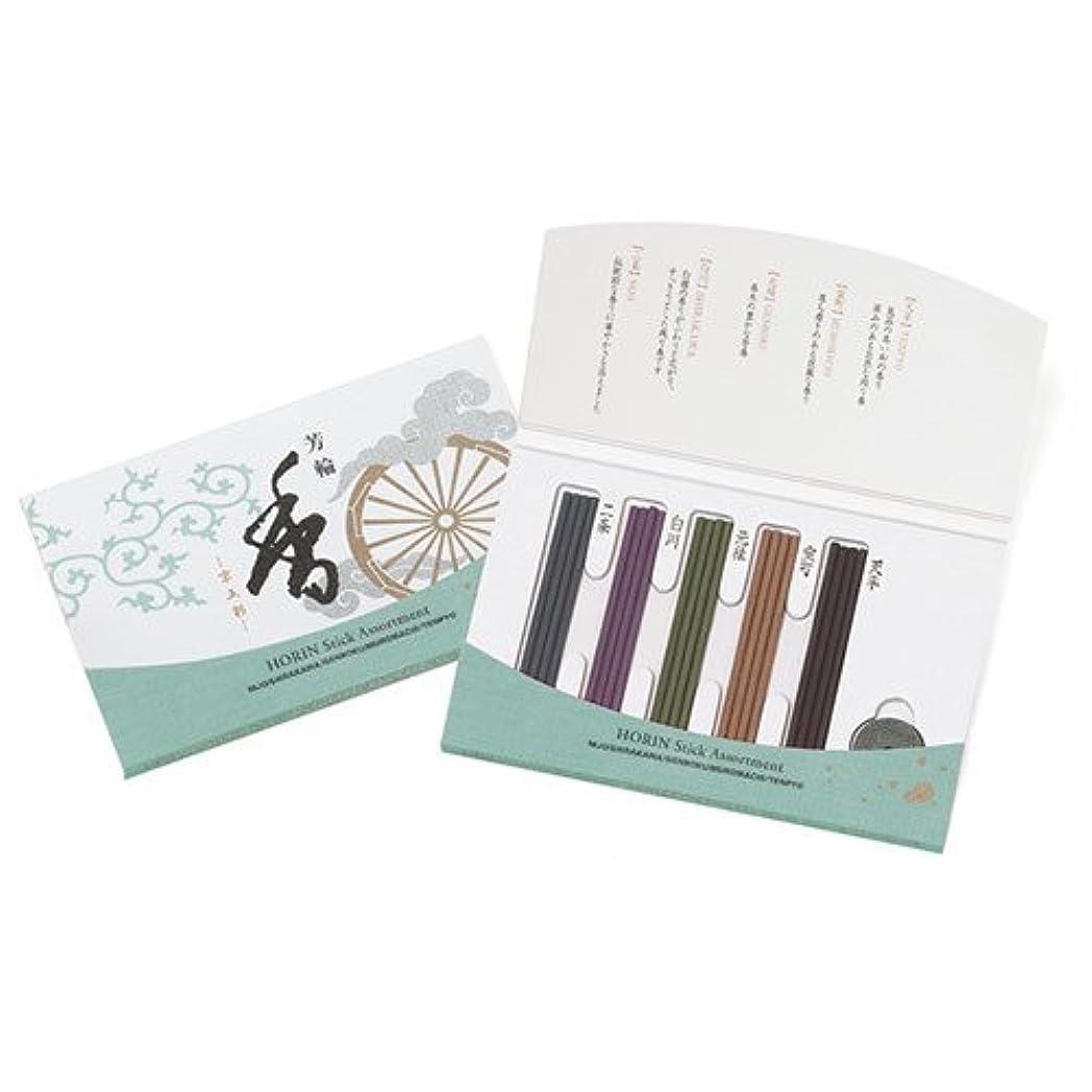 主張するステージ生き物芳輪シリーズ 京五彩 140×90×8