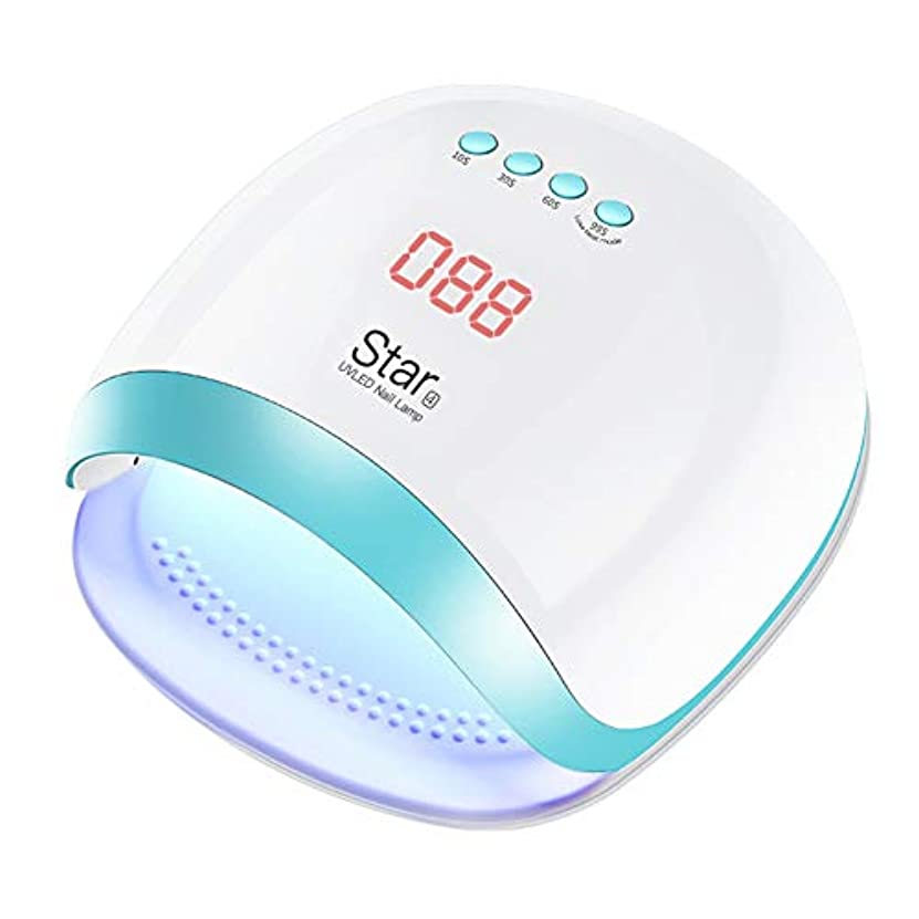 援助する適性うるさいFindbetter UVライト レジン用 54W UVレジン ライト UV LED ネイルライト 手&足両用 四つタイマー設定 高速硬化 ジェルネイル 硬化用UVライト 1年保証