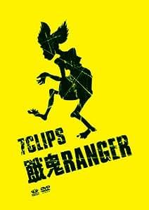 7 CLIPS [DVD]