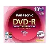 イーストパック Panasonic DVD-Rディスク 4.7GB(片面120分)10枚パック LM-RC120MH10
