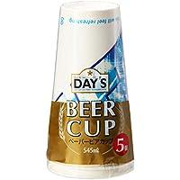 大和物産 使い捨てカップ ホワイト 545ml Day's ペーパービアカップ 5個入