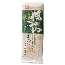 藤原製麺 北海道育ち 幌加内そば 250g×20袋