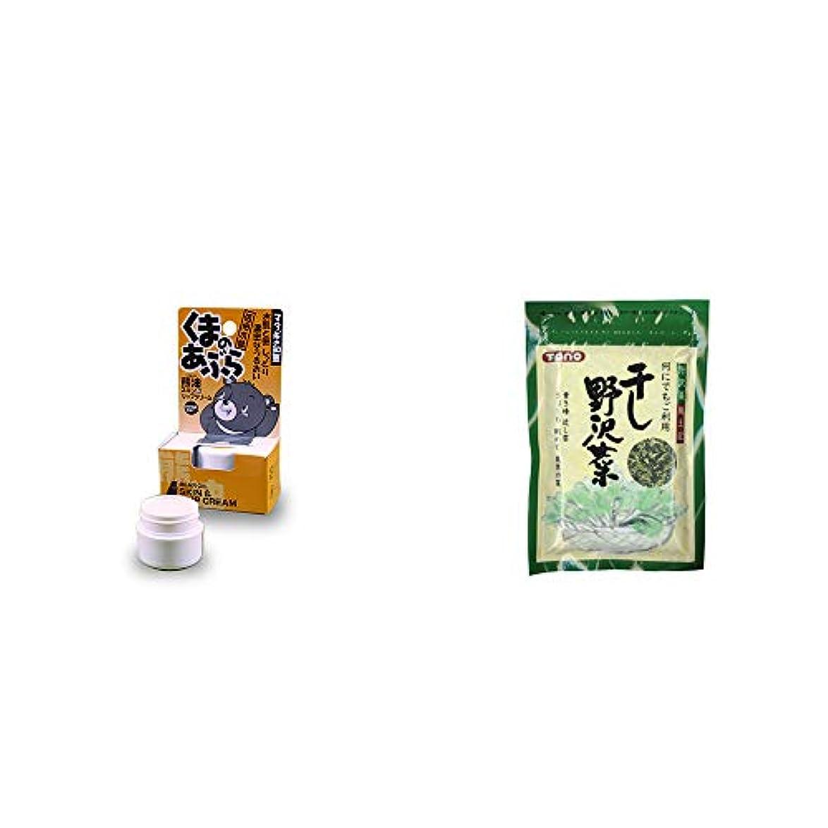 考古学的なチャップフットボール[2点セット] 信州木曽 くまのあぶら 熊油スキン&リップクリーム(9g)?干し野沢菜(100g)