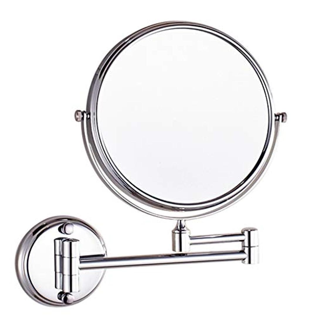 蒸気ブレーク眠っているHUYYA シェービングミラー バスルームメイクアップミラー 壁付、バニティミラーラウンド3 倍拡大鏡 両面 化粧鏡 寝室や浴室に適しています,Silver_6inch