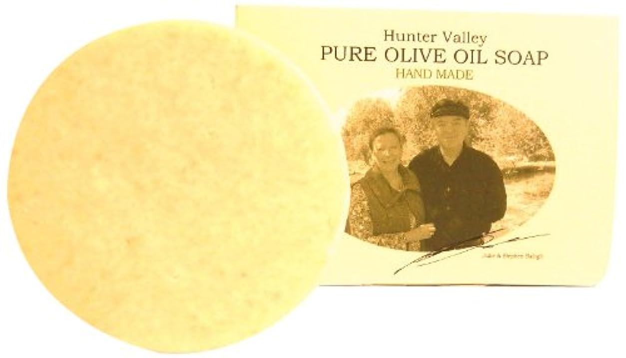 ランドマーク消費アミューズメントバロッグ夫婦の手作りオリーブオイル石鹸 (ゴーツミルク) 100g