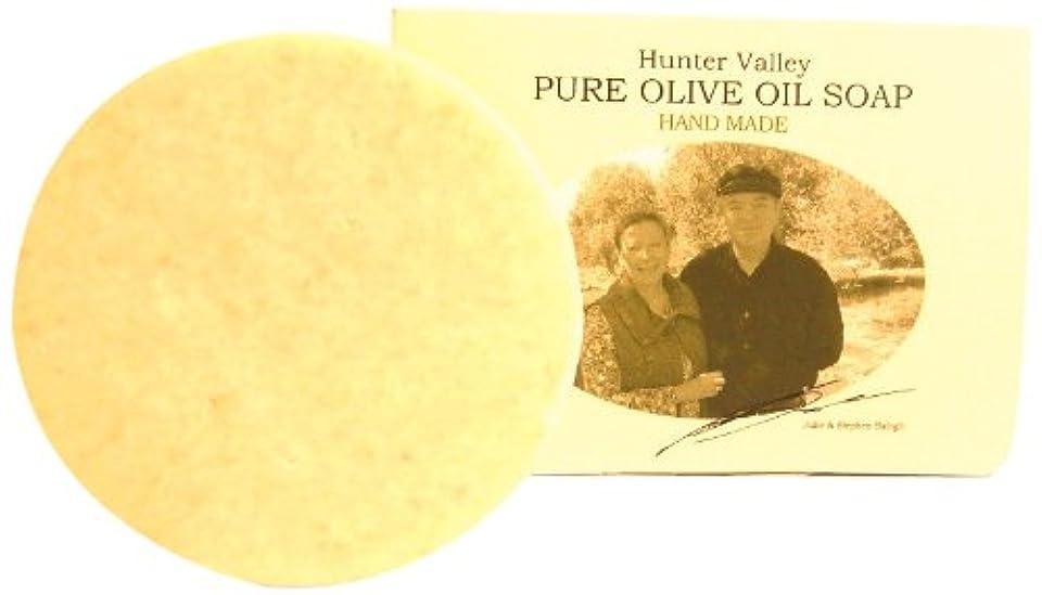 ひばり盗賊論理的にバロッグ夫婦の手作りオリーブオイル石鹸 (ゴーツミルク) 100g