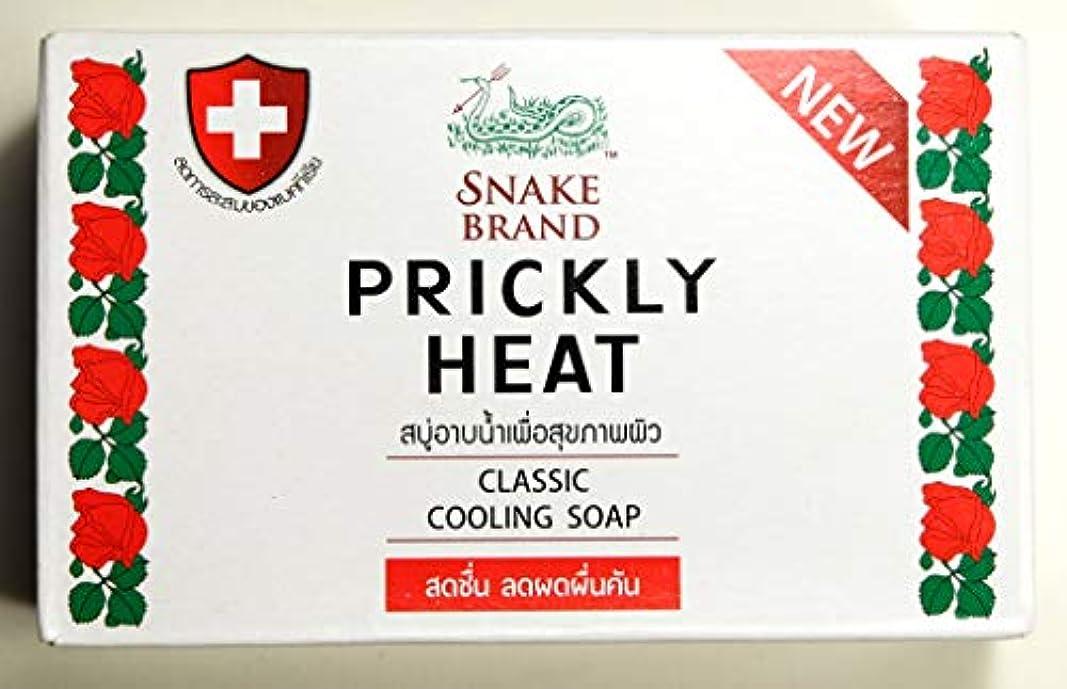 禁輸固執セージPrickly Heat Cooling Soap Snake Brand 100g X 2