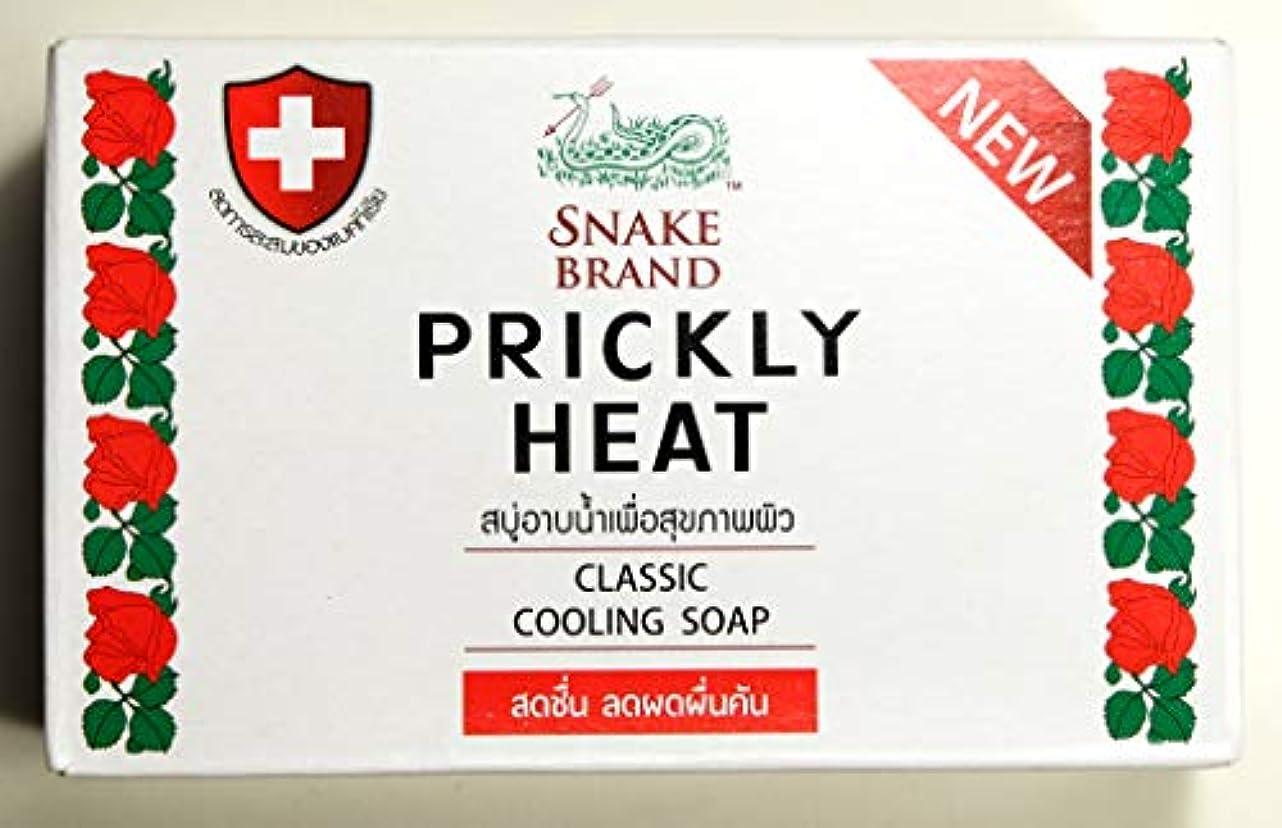 擬人協力的意味のあるPrickly Heat Cooling Soap Snake Brand 100g X 2