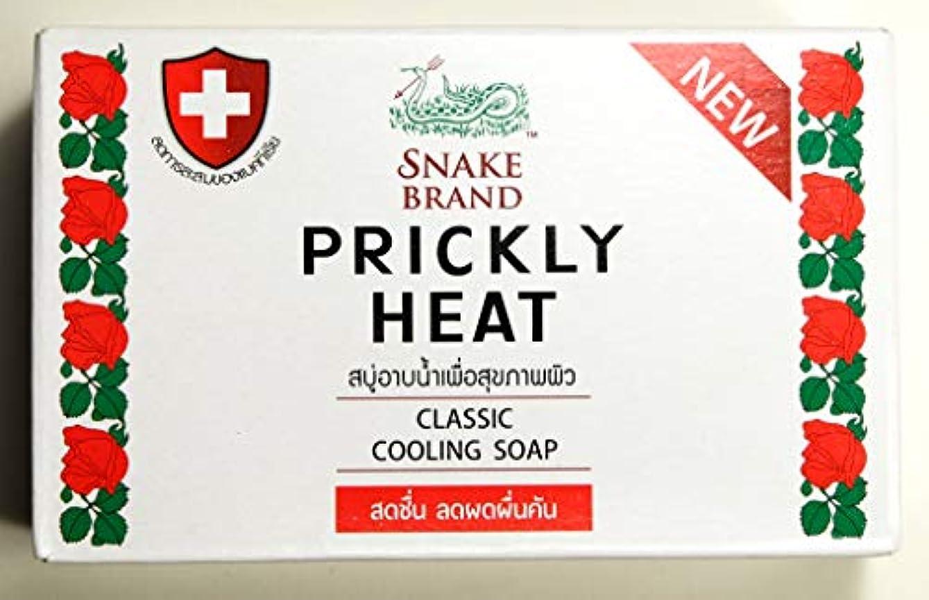 プレゼンテーション妊娠した残忍なPrickly Heat Cooling Soap Snake Brand 100g X 2