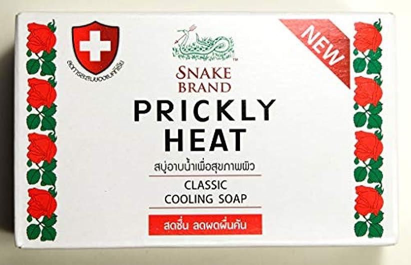 マネージャー原子炉ジャーナルPrickly Heat Cooling Soap Snake Brand 100g X 2