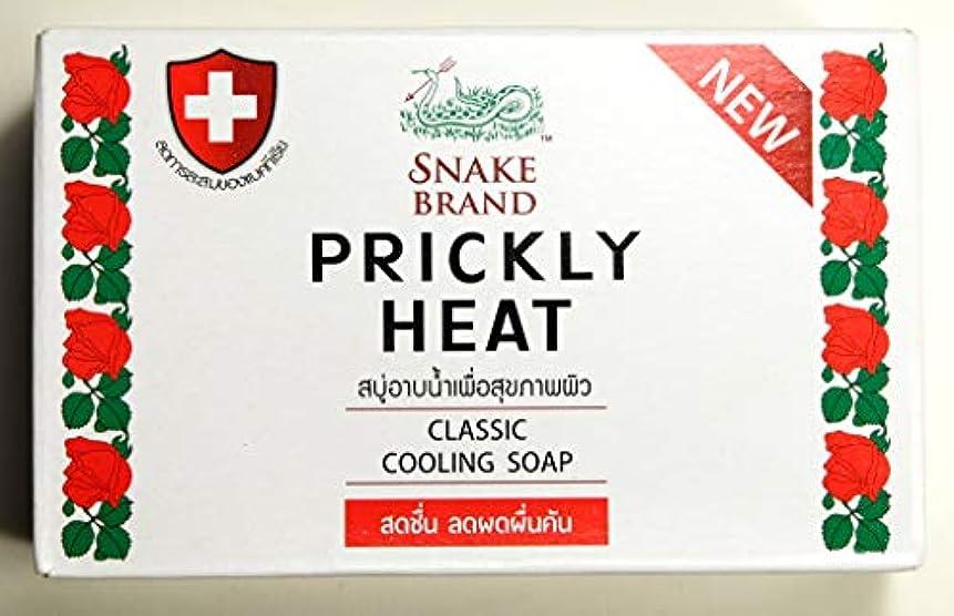 一般虚弱羊飼いPrickly Heat Cooling Soap Snake Brand 100g X 2