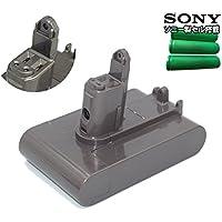 ダイソン dyson 互換 バッテリー DC34 / DC35 / DC44 / DC45 22.2V 大容量 2.2Ah 2200mAh ネジ式タイプ 長寿命 SONY ソニー セル 互換品 1年保証