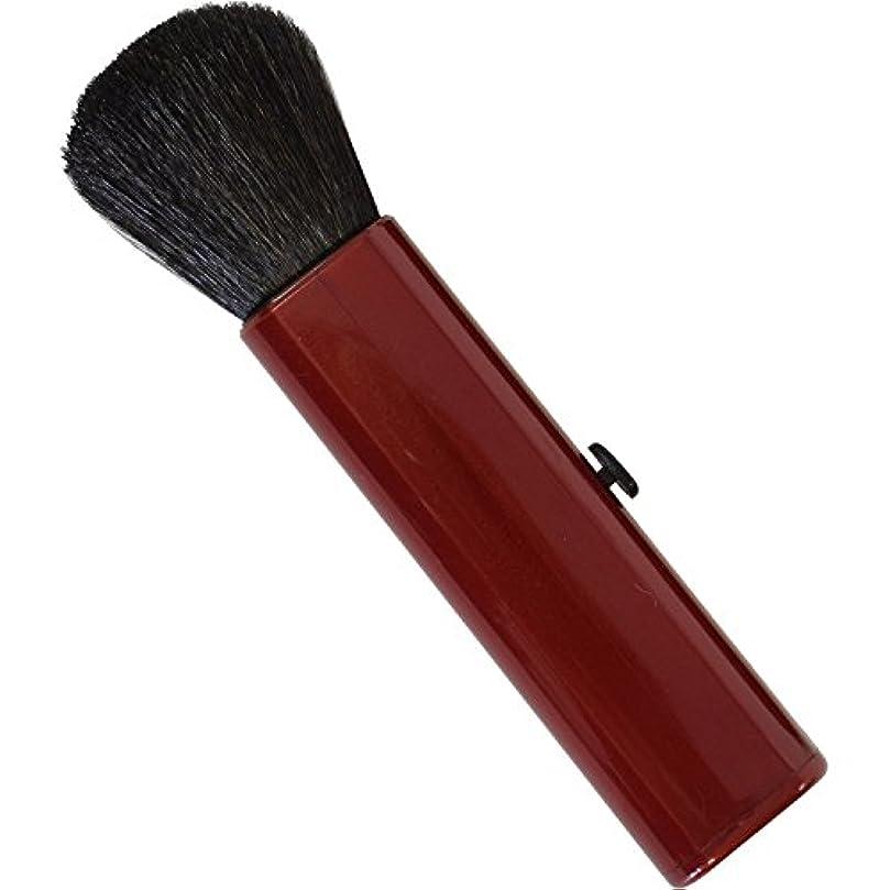 奇妙な毎年アンケートSC-704RD 六角館さくら堂 スライドチークブラシ 赤 山羊毛100% シンプルなデザイン 便利なケース付き