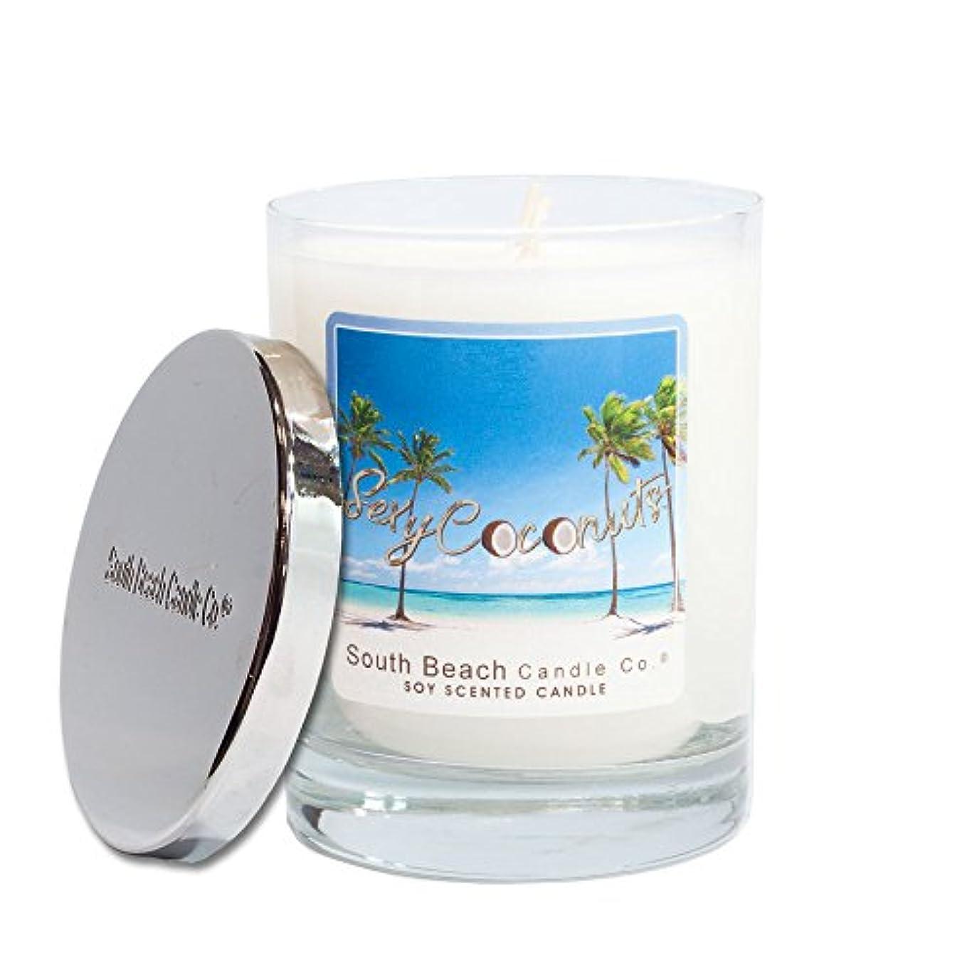 控えめな考え意義SouthbeachセクシーCoconut Aromatic大豆Scented Candle