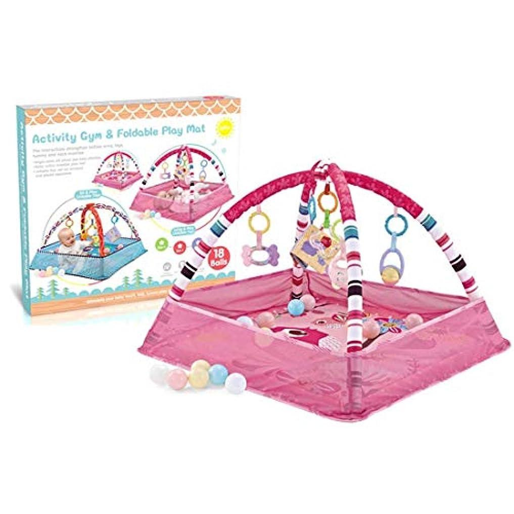 周囲晩ごはん中断ベビージム18玉でプレイマット、活動ジムPlaymatボールピット赤ちゃんは乳児新生児のためにジムを再生 - 80×80×55センチメートルを (Color : Pink)