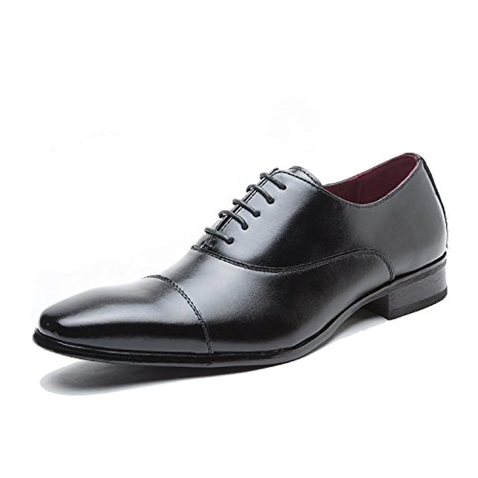 ロータリー改善明るいKINGWONG ビジネスシューズ ロングノーズ メンズ 通勤 滑り止め レースアップ 紳士靴 ウォーキング 軽量 フォーマル 通気性 スニーカービジネス 内羽根 ストレートチップ