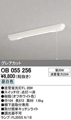 OB055256